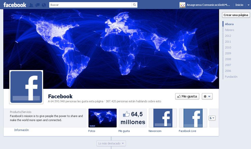 El nuevo diseño de las páginas de Facebook es una realidad