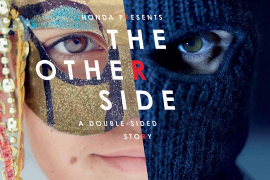 Nueva campaña interactiva de Honda