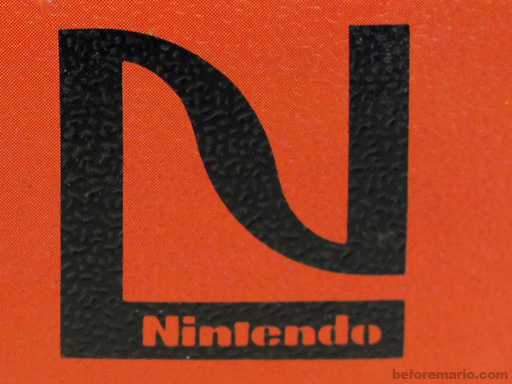nintendo_logos_70