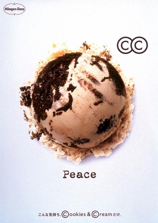 La Paz como concepto publicitario